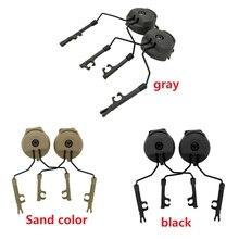 ARC Rail Adapter Helmet Headset  accessories for Peltor Comtac i ii iii Tactics Headphones,Military headset accessories