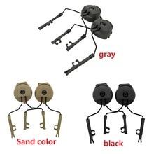 ARC Rail casco adaptador accesorios de auriculares para Peltor Comtac i ii iii Tactics auriculares, accesorios de auriculares militares