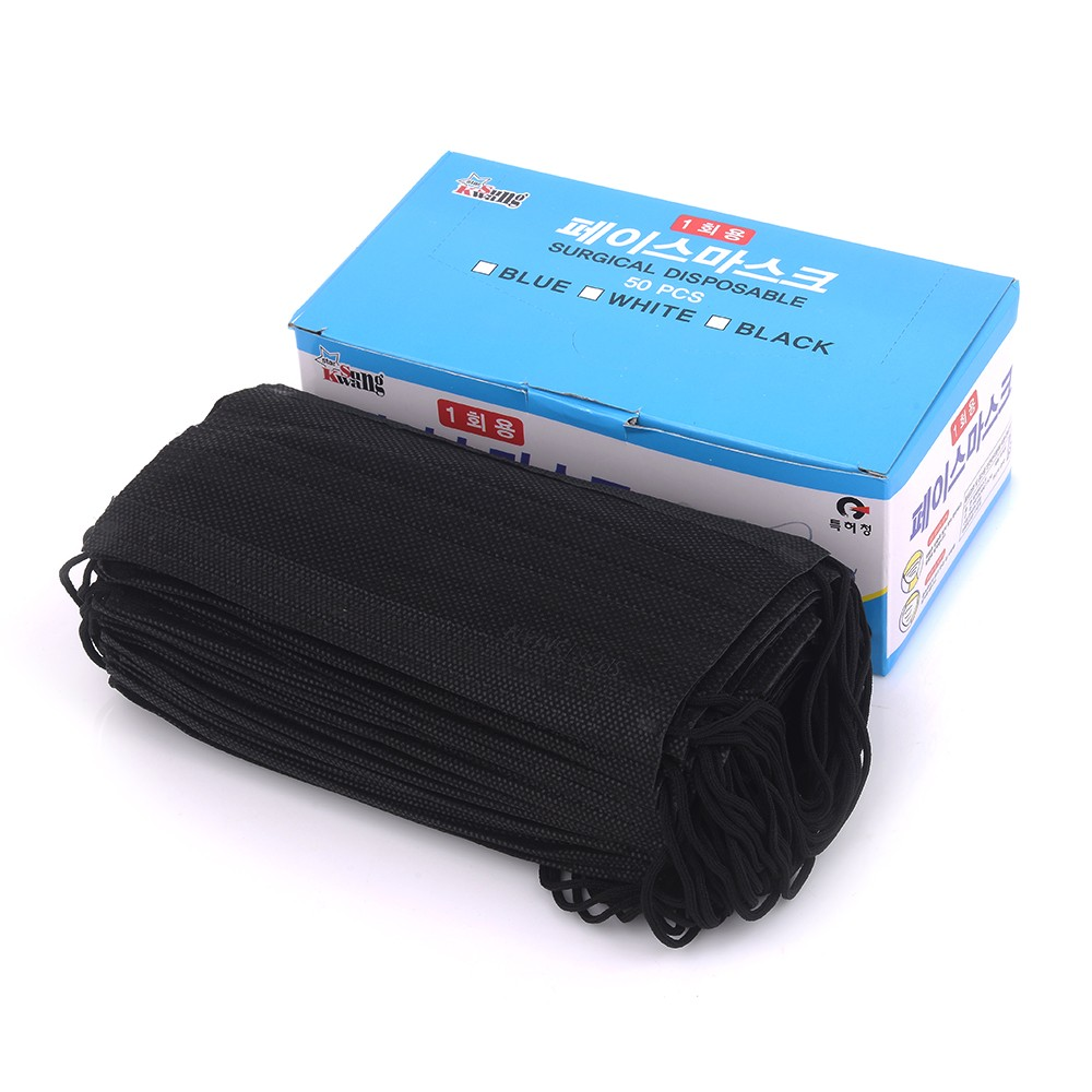 Spot Wholesale Black 50/pcs 3 Ply Non Woven Disposable Face Dust Surgical PM2.5 Surgical Mouth Masks