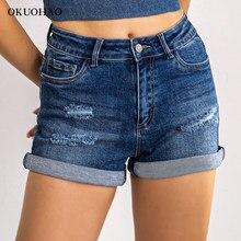 Denim Skinny Short Femme Taille Haute Jean Grande Taille Déchiré Décontracté Mince Femme Court Mode Élastique Bleu Lavé Dames D'été