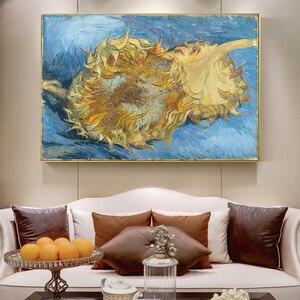 Posters e impressão da parede arte da lona decoração da parede van gogh abstracto girassol imagens para sala de estar parede sem moldura