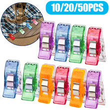 10/20/50 Uds Clips para costura de plástico abrazaderas acolchado Elaboración de ganchillo de seguridad Clips surtidos colores vinculante Clips de papel
