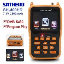 Sathero orijinal SH 400HD DVB S2 HD uydu bulucu metre MPEG 4 dijital satfinder metre tam 1080P TV uydu sinyal bulucu