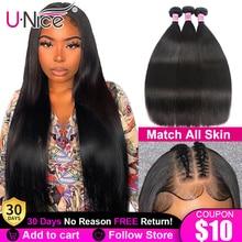 UNice Hair 5X5 HDลูกไม้ปิด28 30นิ้วผมเปรูตรง3ชุด4ชิ้น4X4สวิสลูกไม้Remy Hair