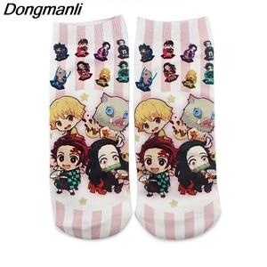 P4517 Cotton Anime Happy Sock Demon Slayer Kimetsu No Yaiba Blade of Ghost Socks For Women Girl Gift Cosplay(China)