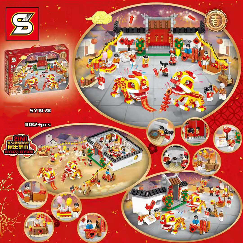 Chinese Style Spring Festival New Year's Eve Family Dinner Dragon Dance Compatible Legoing SY1477 Block Bricks Toys For Children