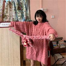 Женские зимние свитера яркого цвета повседневные прямые вязаные