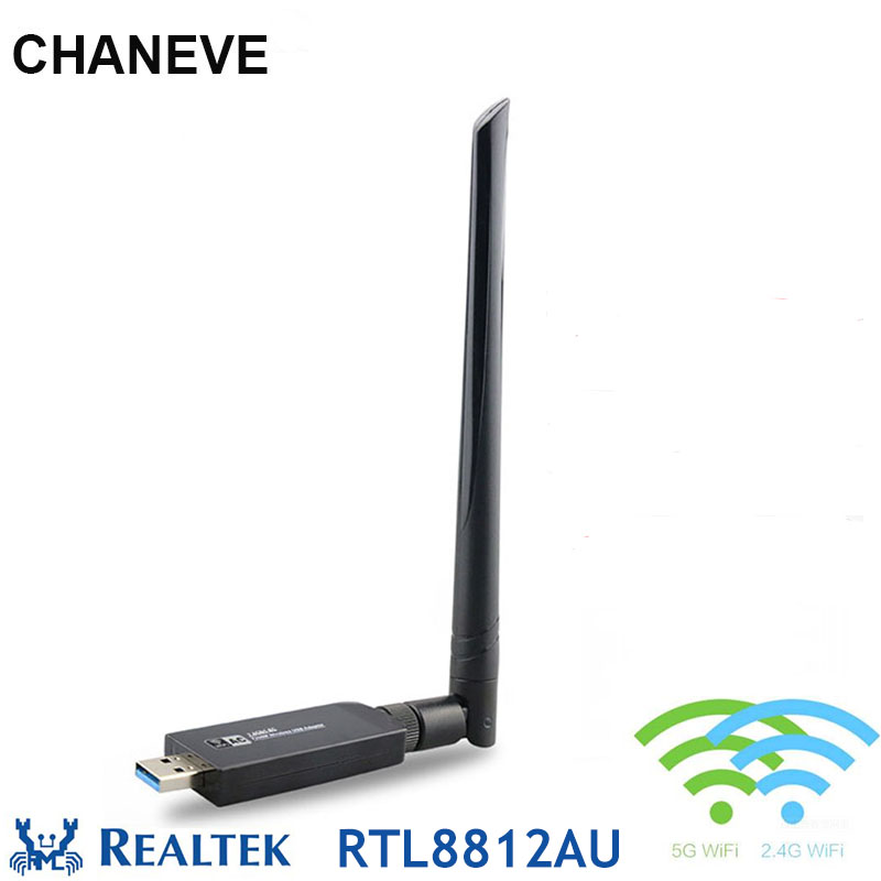 CHANEVE RTL8812AU Chipset 5GHz 1200Mbps WiFi Adapter USB 3.0 Wireless Network Card + 5dbi antenna For Windows 7/8/10/kali Linux(China)