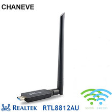 CHANEVE RTL8812AU Chipset 5GHz 1200Mbps WiFi adaptador USB 3,0 tarjeta de red inalámbrica + 5dbi antena para Windows 7/8/10/kali Linux(China)