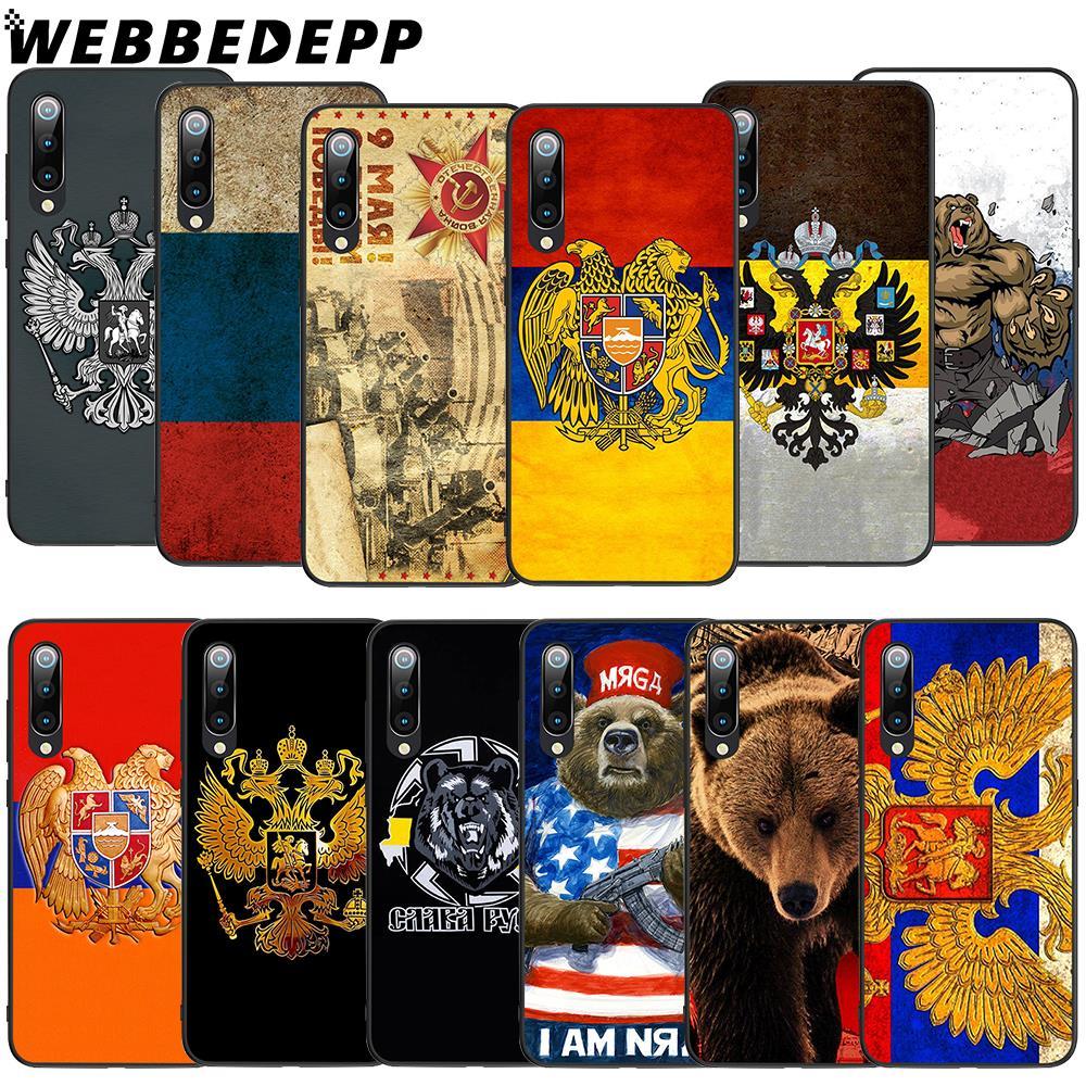 WEBBEDEPP Russian bear flag Soft TPU Case for Xiaomi Mi 6 8 A2 Lite 9 A1 Mix 2s Max 3 F1 9T A3 Pro CC9E Cover