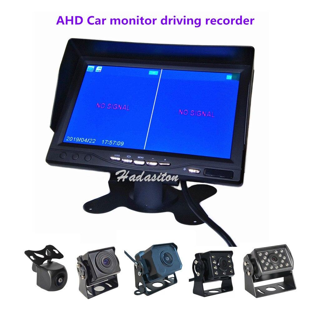 7-дюймовый IPS-экран 1024*600 AHD, автомобильный монитор, 2-дюймовый раздельный экран, видеорегистратор, AHD-камеры опционально
