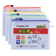 Comix B5 PVC File Bag Transparent Zipper Bag 10pcs/set RandomColor Student Book Paper File Folder Filing Product School Supplies
