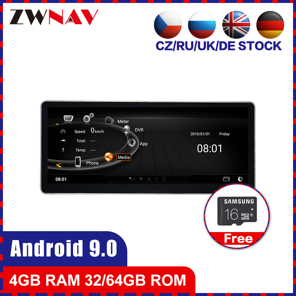 4+64 touch screen Android 9.0 Car multimedia Player GPS Audio Navi for <font><b>Audi</b></font> A4 B9 2015-2018 radio video stereo headunit free map image