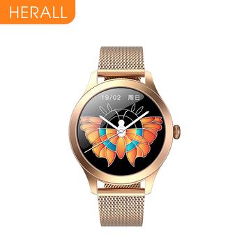HERALL Smart Watch Bracelet