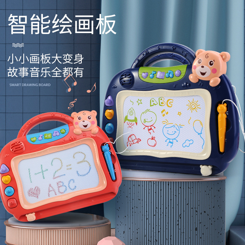 Children Large Size Magnetic Electric Drawing Board With Music Story Baby Early Childhood Learning Hui Hua Zhuo Educational Toy
