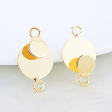 (289) 10PCS 10x18MM 24K Gold Color Plated Brass 2 Holes Double Round Charms Pendants High Quality DIY Jewelry Making Findings