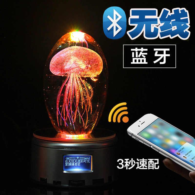 Creativo regali di compleanno per la fidanzata romantico Medusa gadget cool gadget elettronici regali di music box di cristallo di Luce USB