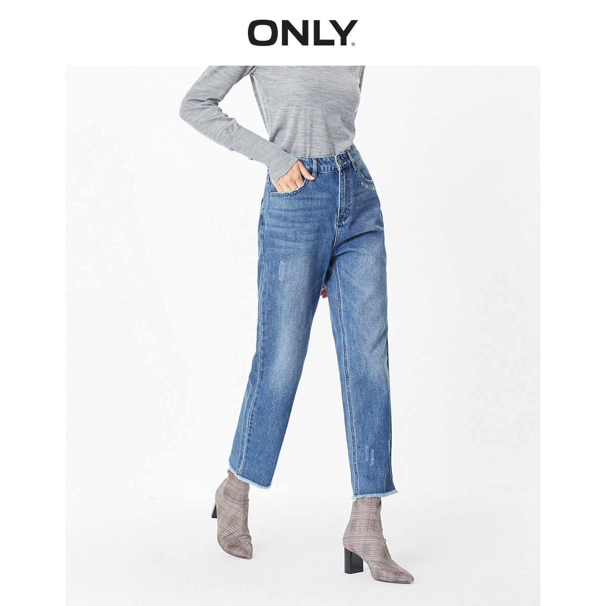 ONLY Women's Loose Fit High-rise Straight Crop Jeans | 119349619