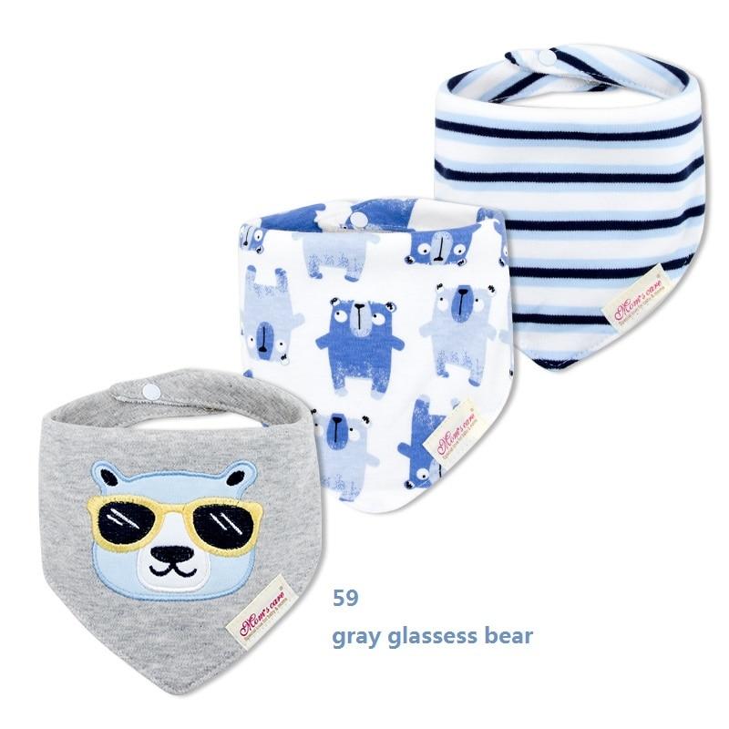 59 gray glasses bear