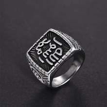 Moda Titanium stalowe pierścienie dla mężczyzn muzułmański islamski Shahada turcja koran Aqeeq Allah bliskowschodni biżuteria zaręczynowa pierścień prezent