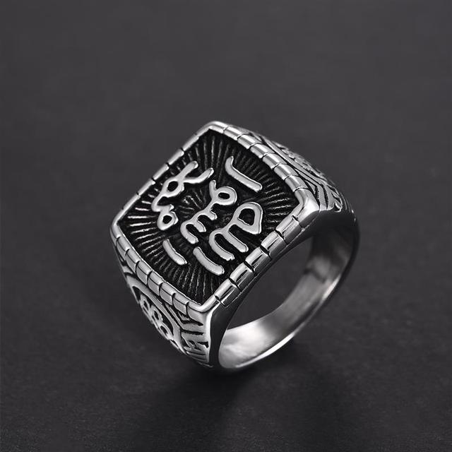 แฟชั่นไทเทเนียมแหวนเหล็กสำหรับชายมุสลิมอิสลาม Shahada ตุรกี Quran Aqeeq อัลลอฮ์ตะวันออกกลางหมั้นเครื่องประดับแหวนของขวัญ