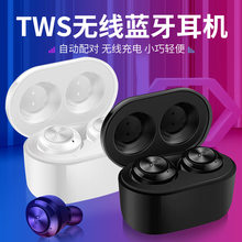 Cross-Border Amazon Hot Selling Android Wireless Ear-Phones TWS Stereo 5.0 In-ear Bluetooth Headset Wholesale(China)