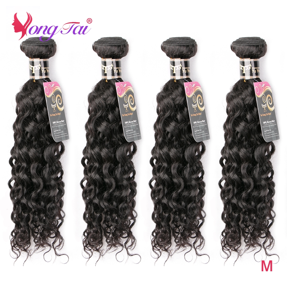 YuYongtai Hair 4 Bundles Brazilian Water Wave Medium Ratio 100% Human Hair Non-Remy Hair Weave 4Pcs/Lot Be Dyed 8