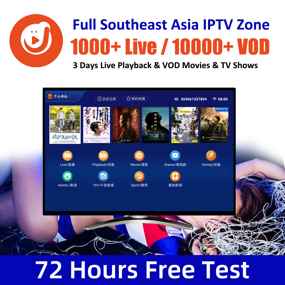 Yearly IPTV Subscription 1000+live Channels 10000+VOD For Singapore/USA/Malaysia/HK,TW,Korea,Japan,Indonesia/Phlippines/Thailand