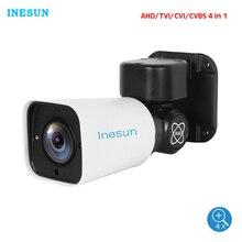 Inesun Outdoor CCTV Camera 5MP 4-in-1 AHD/TVI/CVI/CVBS 4X Optical Zoom PTZ Camera Waterproof Support UTC 120ft IR Night Vision