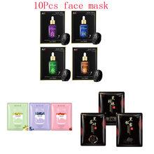 10Pcs Mixed fruit blueberry black pearl tea truffle Face Mask Moisturizing Shrink Pores Anti-Aging Facial Masks Korean Skin Care