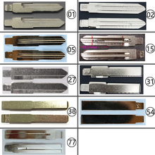 Пульт дистанционного управления#02# 31B#15#1#27#5#38#77 ключ embryo для Kia Toyota Blade Автомобильный ключ Embryo № 15 замена головки ключа