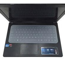 1 шт. Прозрачный протектор чехол универсальный ноутбук силикон клавиатура кожа для 13% 2214% 2215% 2217% 22