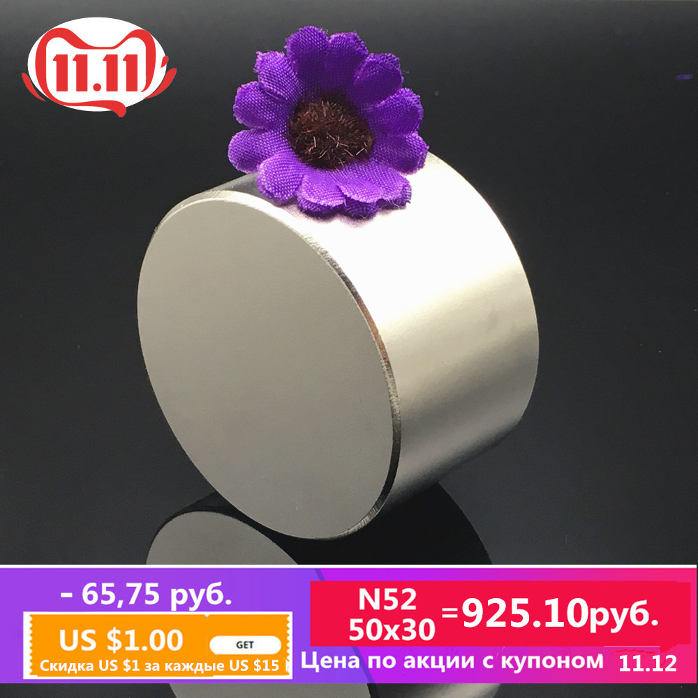 Magnet 1pc/lot N52 Dia 50x30 mm hot round magnet Strong magnets N35 N40 Rare Earth Neodymium Magnet powerful permanent magnetic