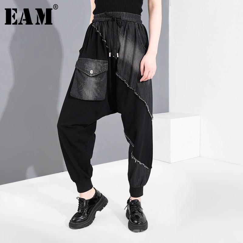[EAM] High Elastic Waist Black Denim Split Joint Harem Trousers New Loose Fit Jeans Pants Women Fashion Tide Spring Summer 2020