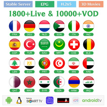 1 Year IPTV Subscription IPTV France Arabic Netherlands Android M3u IPTV French Qatar Belgium Algeria IP TV Arabic pk QHDTV iptv subscription iptv 1 year ip tv box android s905w 4k iptv arabic france belgium netherlands algeria lebanon tunisia ip tv