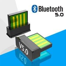 Мини Bluetooth 5,0 usb приемник и адаптер и передатчик и беспроводной быстрый адаптер стабильности передачи для ПК