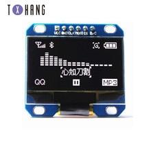 2pcs 1.3 inch IIC…