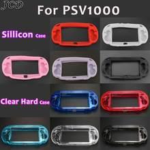 Jcd claro duro caso capa protetora escudo para sony psv1000 psvita ps vita psv 1000 macio silicone caso protetor da pele