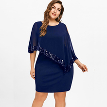 Sexy Sequined Overlay Capelet Dress Dress O-Neck Short Sleeve Women Bodycon Party Dresses