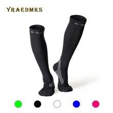 Compression Running Cycling-Socks Sports-Socks Stockings Marathon Women High-Quality