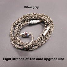 8 share 152 core Single crystal copper silver plating headset upgrade line MMCX/0.78/IE80/QDC/A2DC/IM50