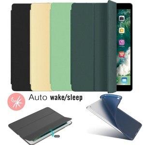 Умный чехол с 3-мя складками для iPad Mini 1 2 3 4, чехол для iPad Mini 5 2019, мягкий силиконовый мини-чехол + ручка