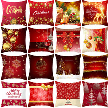 Christmas Cushion Cover Red Merry Printed Polyester Pillow Decorative Pillowcase for Home Decoration 45cm x