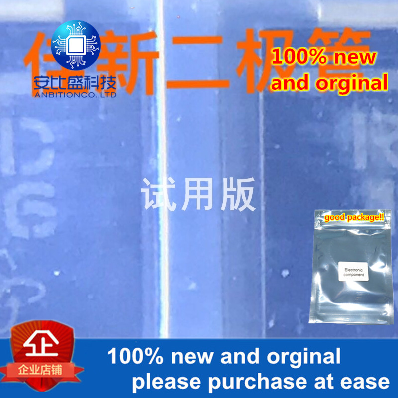 20pcs 100% New And Orginal RS3 3A200V DO214AB Silk-screen RD Fast Recovery Diode In Stock