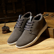 Mazefeng 2018 Spring Male Fashion Shoes Men Casual