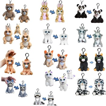 11cm Feisty Pets Mini Plush Keychain Clips Cute Gifts for Friends Kids Children