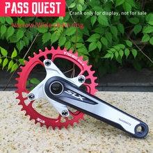 Pass quest 104bcd mtb горный велосипед узкая широкая цепь из