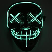 Светодиодный маскарадный костюм на Хэллоуин, 3 режима вспышки, карнавальные вечерние светильник, светящиеся в темноте, украшение# 2F