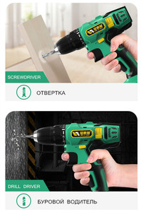 Image 5 - 16.8 v 2 スピード充電式リチウム電池電動ドライバーの手電気ドリルビットオプションスーツケース電源ツール