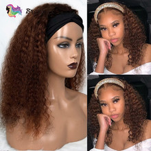 Ombre Kinky curly Headband wigs brown color Glueless Machine Made Wigs Brazilian natural hair wig human Remy hair wig for women